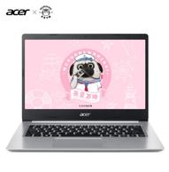 6日0點:Acer 宏碁 蜂鳥Fun 14英寸筆記本電腦(i7-8565U、8GB、512GB、MX250 )