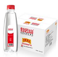 白云山 天然矿泉水 550mlx12瓶/箱