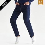 柒牌 19款 男士 直筒牛仔裤