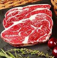 1.5kg 原切非腌制:澳洲 塔斯蒂 牛排 10片