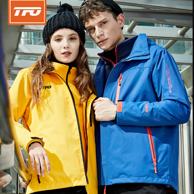降20!暴雨級防水、抵御-20℃嚴寒:美國 TFO 男女款戶外三合一沖鋒衣