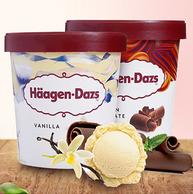 法国原装 哈根达斯 冰淇淋460mlx2桶x2件