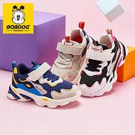 巴布豆 19年新款 26-37码 儿童 运动鞋