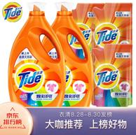 2件 汰漬 煥彩護色洗衣液(3kgx2瓶+500gx3袋)