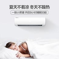1.5匹+变频+自洁 :海信 壁挂式空调 KFR-35GW/E25A3a(1V01)