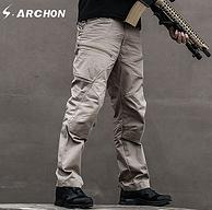 美国杜邦防水涂层:S.archon 男士工装裤 148元包邮