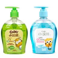 小浣熊 抑菌 洗手液 300mlx2瓶