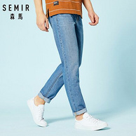 Semir 森马 男士 直筒牛仔裤