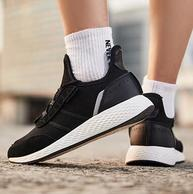 29日:2双 李宁 休闲运动鞋 AGCP113