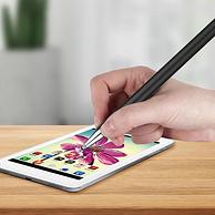 苹果、安卓、微软全适用:极控者 金属电容笔