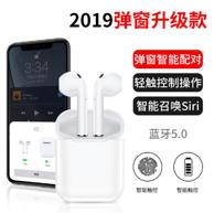 自动弹窗+触控+召唤Siri:普蒂尼 LY-006 双耳分离式蓝牙耳机