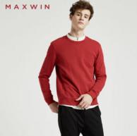 優衣庫制造商 馬威 男士100%純棉針織衛衣