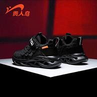 贵人鸟 26-38码 儿童 网面 运动鞋
