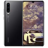 库存浅!HUAWEI 华为 P30 全网通智能手机 6GB+128GB 亮黑色