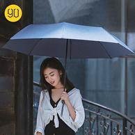 小米润米旗下、防晒UPF40+:90分 超大全能三折伞 53元包邮