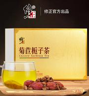 新低 利尿解腻,清肠通便:修正 菊苣栀子茶 20包