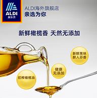 臨期特價 西班牙 奧樂齊 特級初榨橄欖油 3.78L