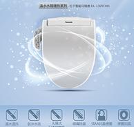 0點 值哭: Panasonic 松下 智能馬桶蓋 DL-1309CWS