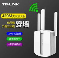 2.4/5g双频+450m传输:TP-Link wifi信号放大器