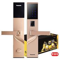 3日0點:Panasonic 松下 V-M781CJ 智能指紋鎖