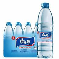 国家HACCP食品体系认证:550mlx120瓶 康师傅 包装饮用水