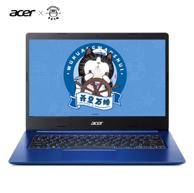 4日0點: acer 宏碁 蜂鳥Fun 14寸 筆記本電腦(i5-8265U、8G、512G、MX250)