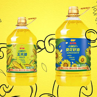 全球品质金奖!3.618Lx2瓶 金龙鱼 阳光葵花籽油+玉米油
