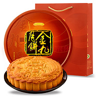 值哭、限地区:2斤 金九 广式吴川五仁金腿月饼礼盒装