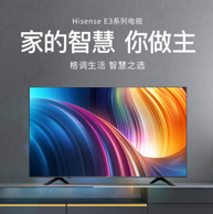 Hisense 海信 H65E3A 65寸 4K液晶电视