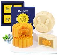 Be&Cheery 百草味 月亮诱惑 咸蛋黄月饼礼盒 240gx4件