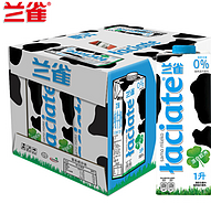 蘭雀 經典系列 脫脂純牛奶 早餐奶 1Lx12盒x2件