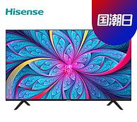 40英寸:Hisense 海信 液晶电视 HZ40E35D