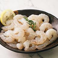 4.9分 3斤 剥壳去线:大希地 新鲜南美白虾仁 500g/件