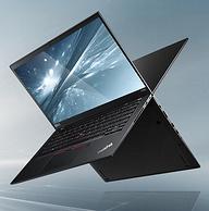 值哭、今日结束:ThinkPad X395(0YCD)13.3英寸笔记本电脑(锐龙7 RPO 3700U、8GB、512GB)