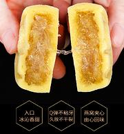 每只含燕窝8g:登京 高档燕窝月饼礼盒  60gx6枚