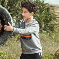 彈力魚鱗面料:探路者 男童圓領衛衣