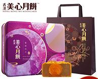 爆降40元 猫超销售:香港美心 双辉明月 月饼礼盒 640g