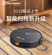 app操控+路径规划+电控水箱:美国 VacMaster 卫玛仕 扫地机器人 V16CN