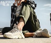 4.9分 专柜1.7折 飞织透气:马克华菲 男士老爹鞋