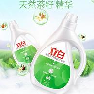 12點,除菌率99.9%:36斤 Liby/立白 天然茶籽除螨除菌洗衣液