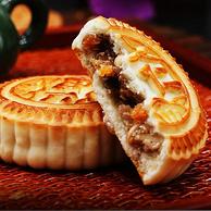超市专柜同款:100gx5块 桃李 老北京提浆月饼