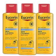 干皮和秋冬季适用,Eucerin优色林 舒缓保湿沐浴油 250mlx3瓶装