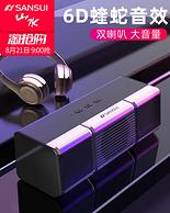 蓝牙4.2+FM收音机+双喇叭:山水 T21 无线蓝牙音箱