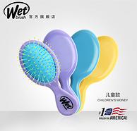 一梳到底 干湿两用:美国 wet brush 按摩气囊气垫儿童梳子