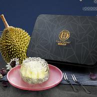 高端月饼,80gx6个,榴莲叔叔 进口猫山王榴莲冰心月饼礼盒装