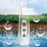 史低!550mlx20瓶x6件 天地精华 天然矿泉水