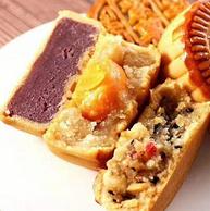 白菜价,芙禄斋 8饼8味 640g 广式月饼礼盒装