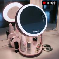 李佳琪推荐、修容神器:松下 HH-LT0626 高档Led化妆镜