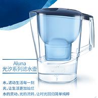 過濾水垢+余氯+重金屬:碧然德 凈水壺 3.5L+ 4個濾芯