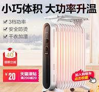 2100W+折叠晒衣杆+加湿:格力 13片取暖器 NDY18-X6121